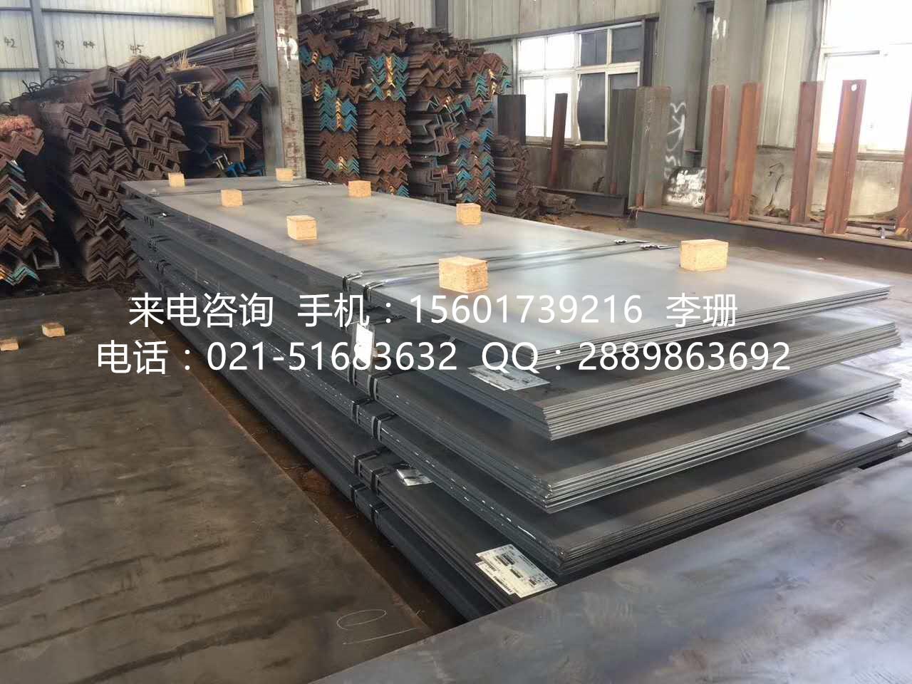 Q345D低合金板
