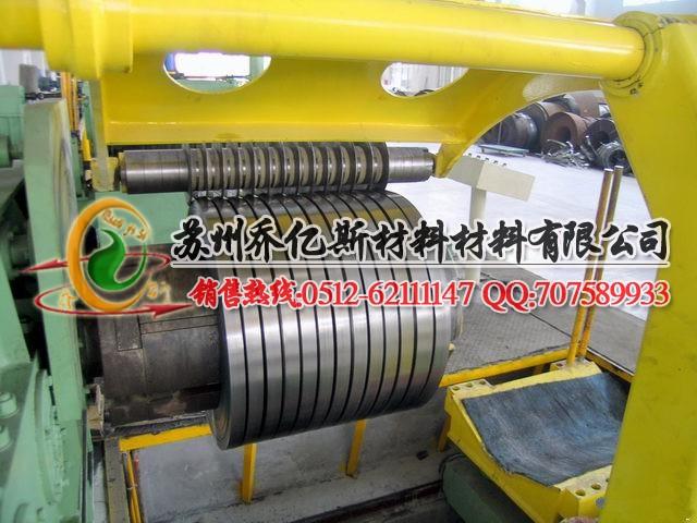 进口锰钢片价格﹤65锰钢硬度是多少﹥