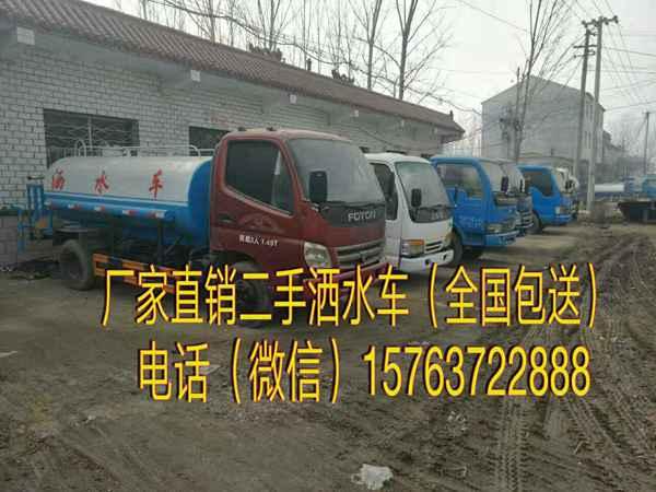 郓城县鑫鸿利环卫设备销售中心