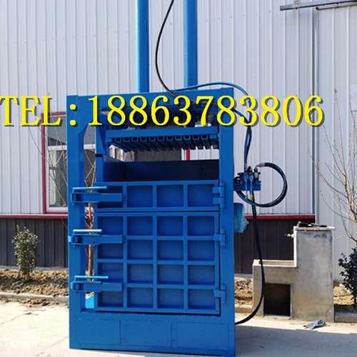 遵义废海绵液压打包机 废纸板液压打包机报价
