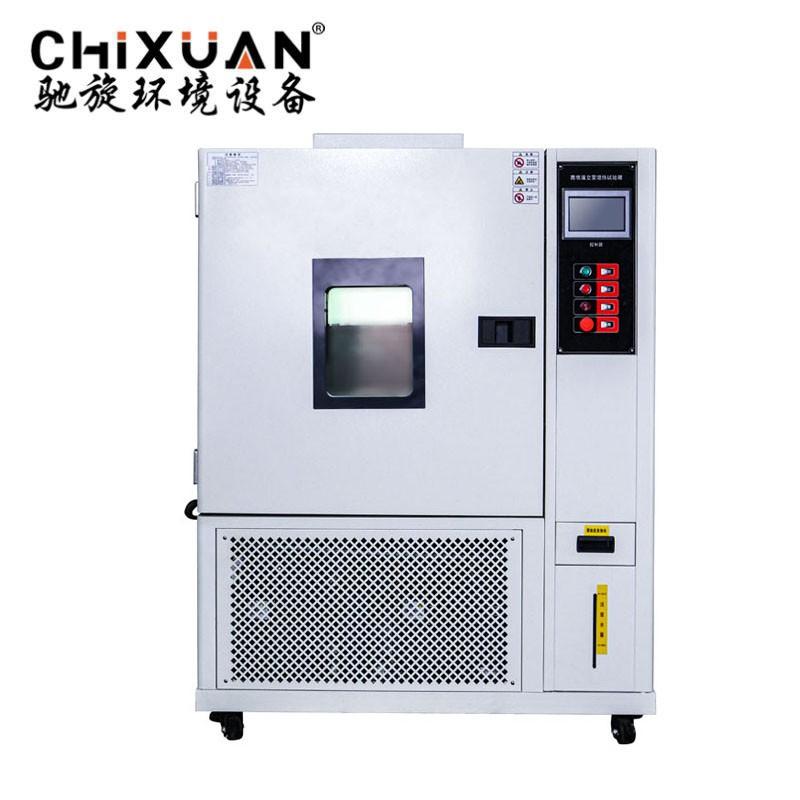 高低温基本是热试验箱