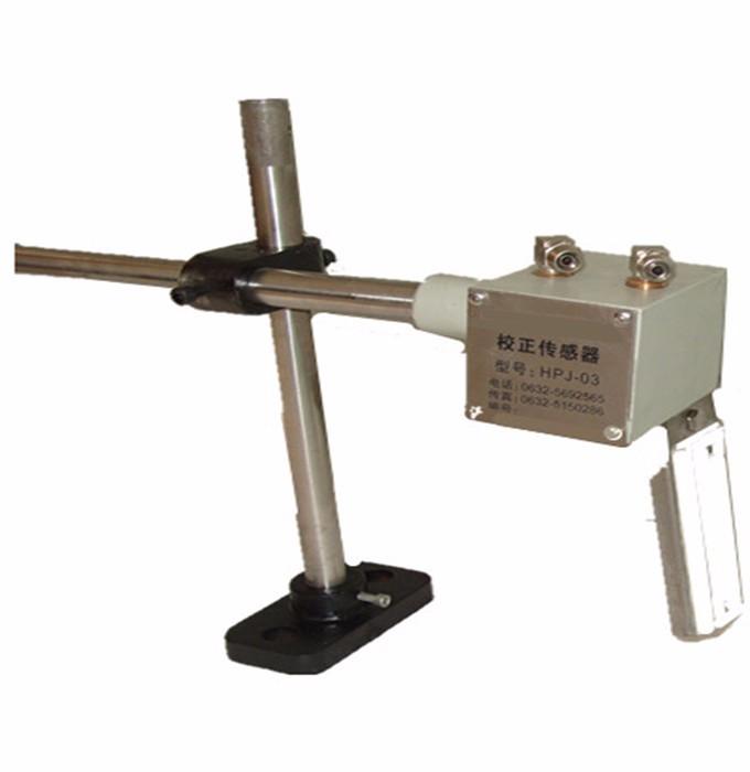 滕州市华鹏机械有限公司 调偏传感器HPJ-03