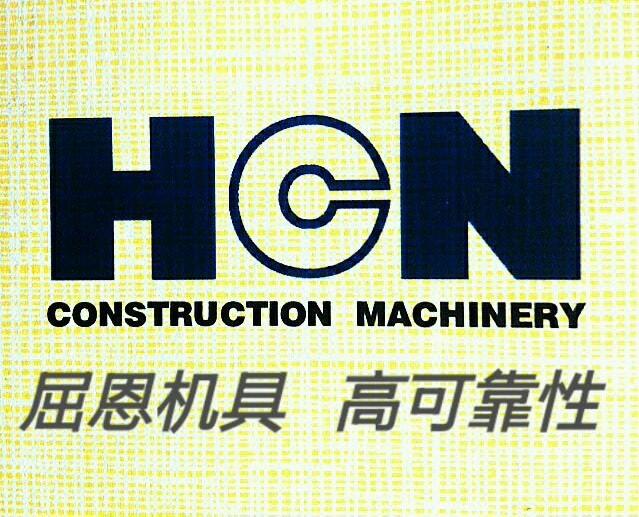 HCN 屈恩机具 抛雪机
