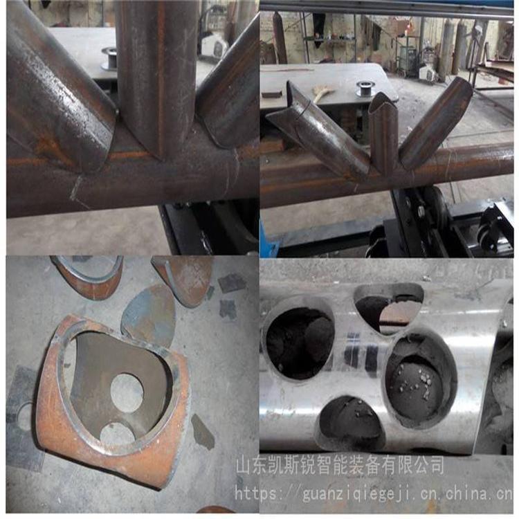 相贯线切割机 多种口型切割设备 五轴管子切割
