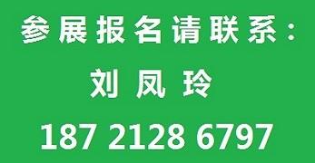 进口食品展|休闲食品展|烘焙展|上海食品展|FHC食品展|工厂展|包装展