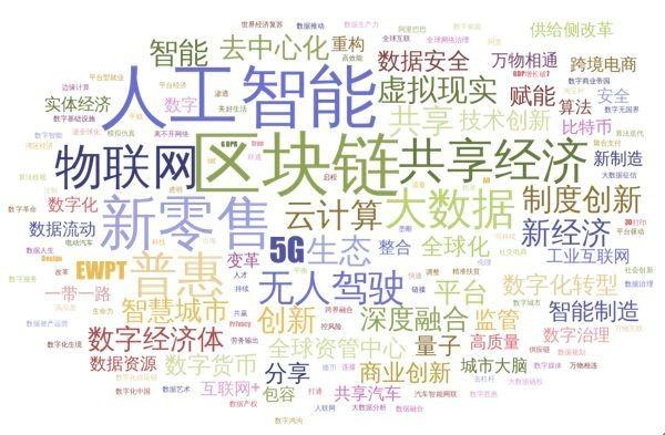 CHINA ELE 2020 2020中国广州国际在线教育产业展览会