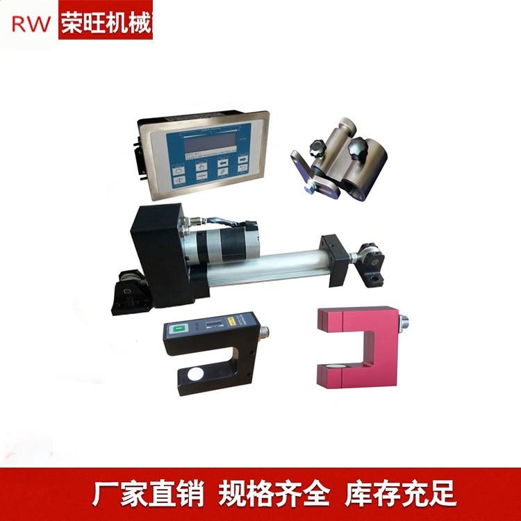 广东厂家供应分切复卷机 数控全自动无尘布收卷纠偏机