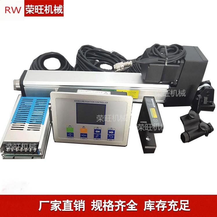 广东厂家供应超声波纠偏传感器 U型纠偏电眼检测器