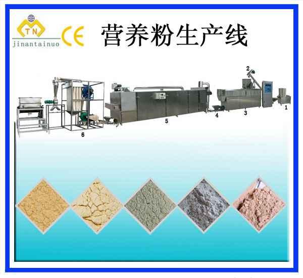 营养粉加工机械,营养粉设备