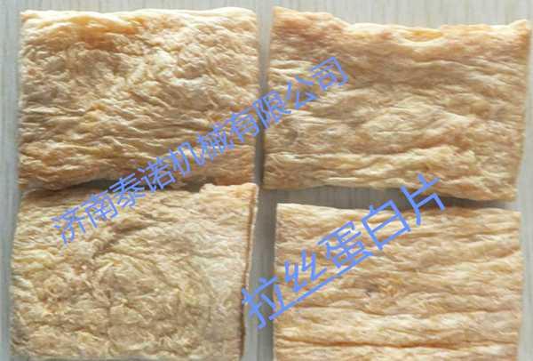 拉丝蛋白片设备柱状拉丝蛋白设备