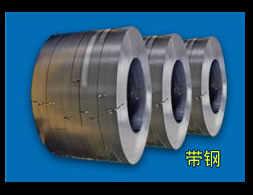 进口钢丝60CrMnBA高弹性弹簧钢板/厂家直销