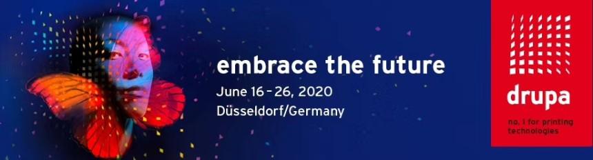2020年德国德鲁巴印刷展(drupa 2020)