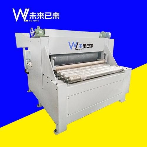 WL-1320双面压花机