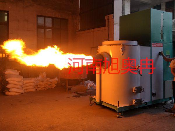 新型生物质颗粒燃烧机图片/生物质燃烧器厂家地址