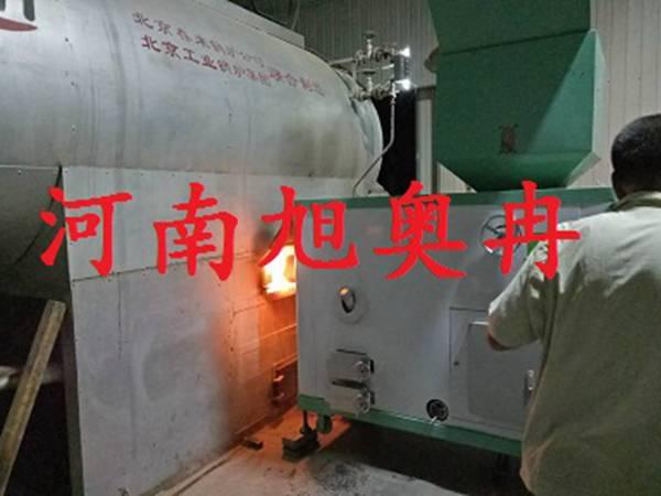 生物质颗粒燃烧机质量保证/燃烧机价格