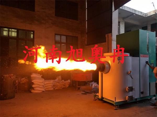 节能生物质颗粒燃烧机/生物质颗粒燃烧器/燃烧机配件
