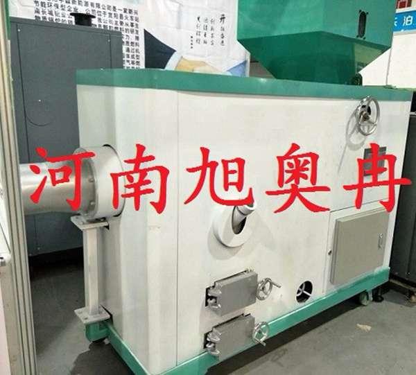 新款生物质颗粒燃烧机的生产厂家