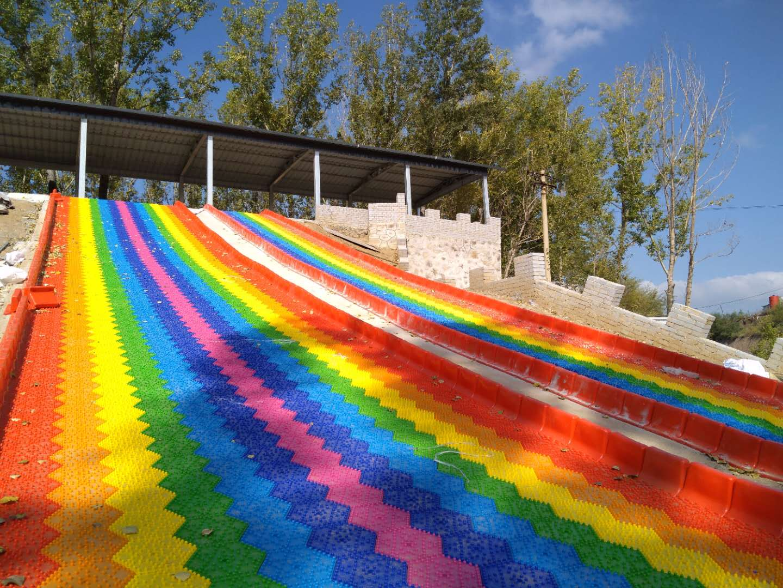彩虹滑道乐园 七彩滑道价格 七彩滑道厂家定做
