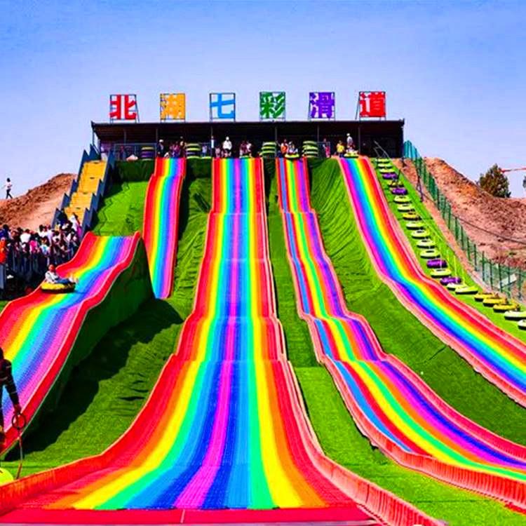 彩虹滑道厂家 七彩滑道 无动力滑道供应直发