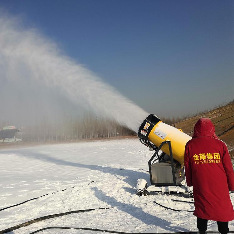 大功率室外造雪机 远距离遥控人工造雪机厂家