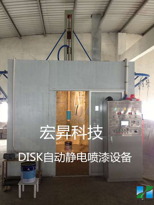 DISK自动静电喷漆设备厂家