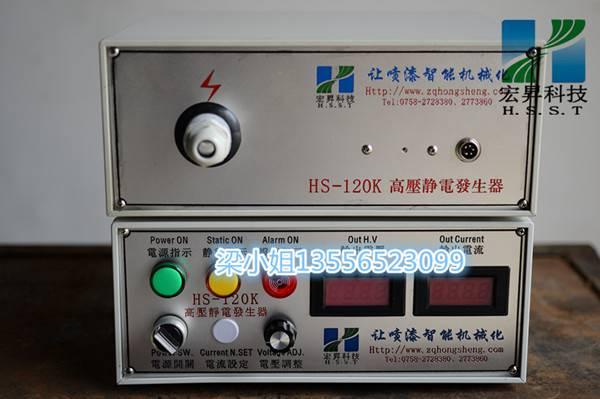 赣州通用型高压静电发生器厂家