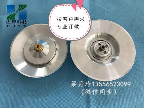 广东DISK高速雾化盘 静电喷涂旋碟200mm