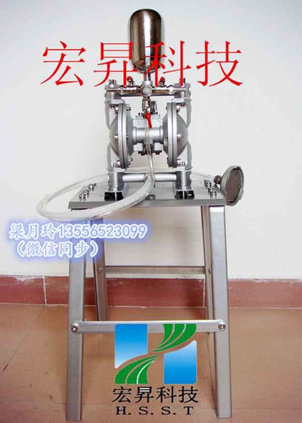 气动隔膜泵(标准型)(ADC-12、台湾三丰)
