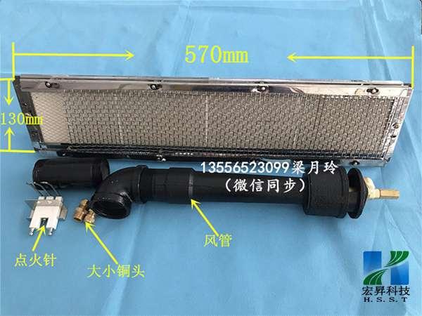 1602瓦斯燃烧器(HD-1602#)单炉头