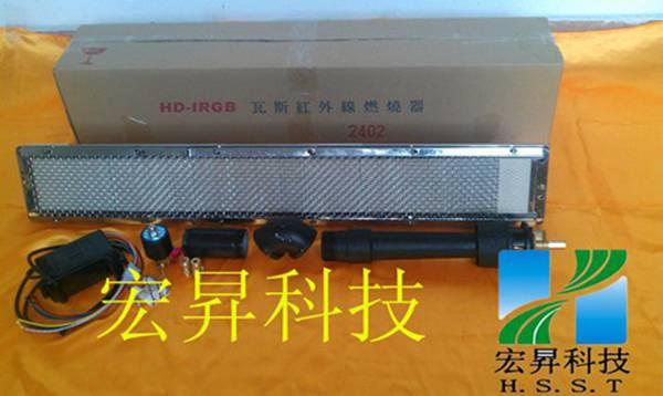2402瓦斯燃烧器(HD-2402#)配套  2402瓦斯炉头