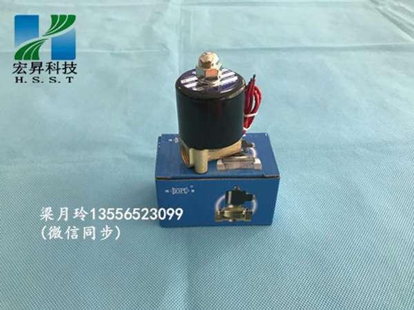 2W—025—08燃气电磁阀