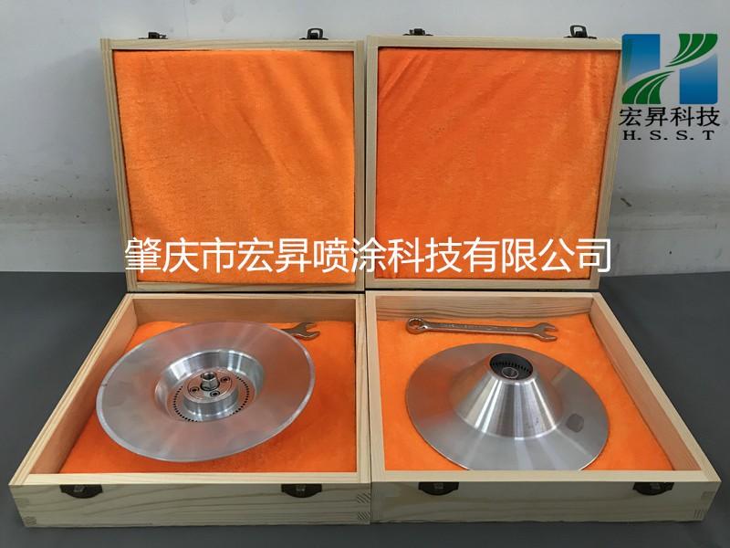 可订做高密度耐磨铝合金转盘高速旋转雾化碟