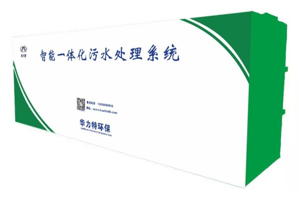 深圳市酒店污水处理一体化设备