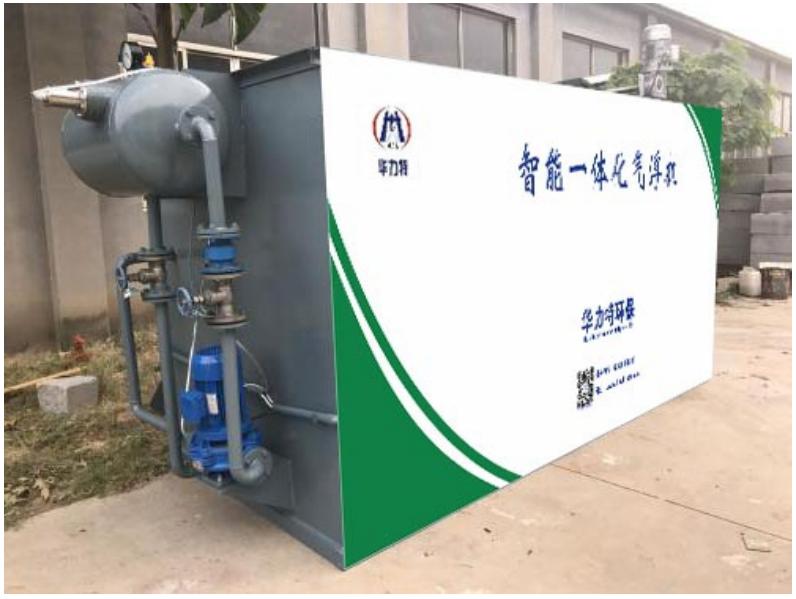 深圳市旅游景区厕所污水处理一体化设备