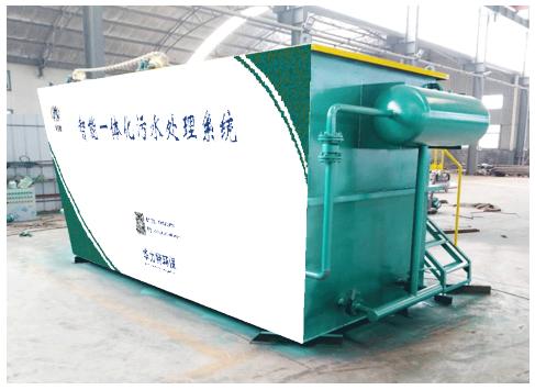 深圳市铝型材废水污水处理一体化设备