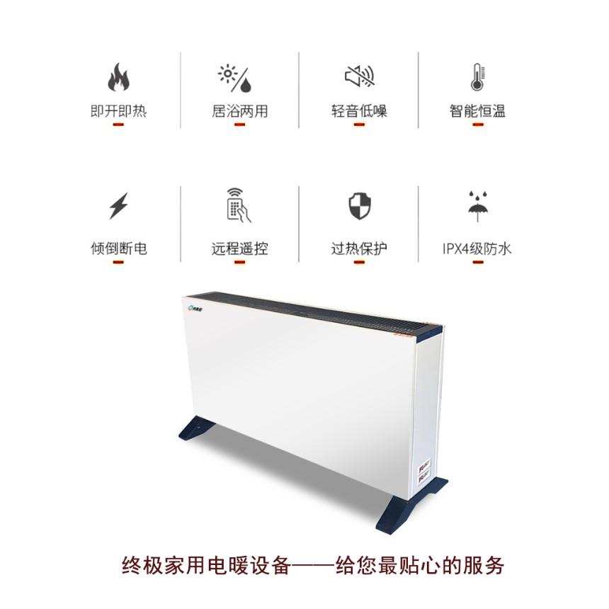 河南省丹美云电暖器