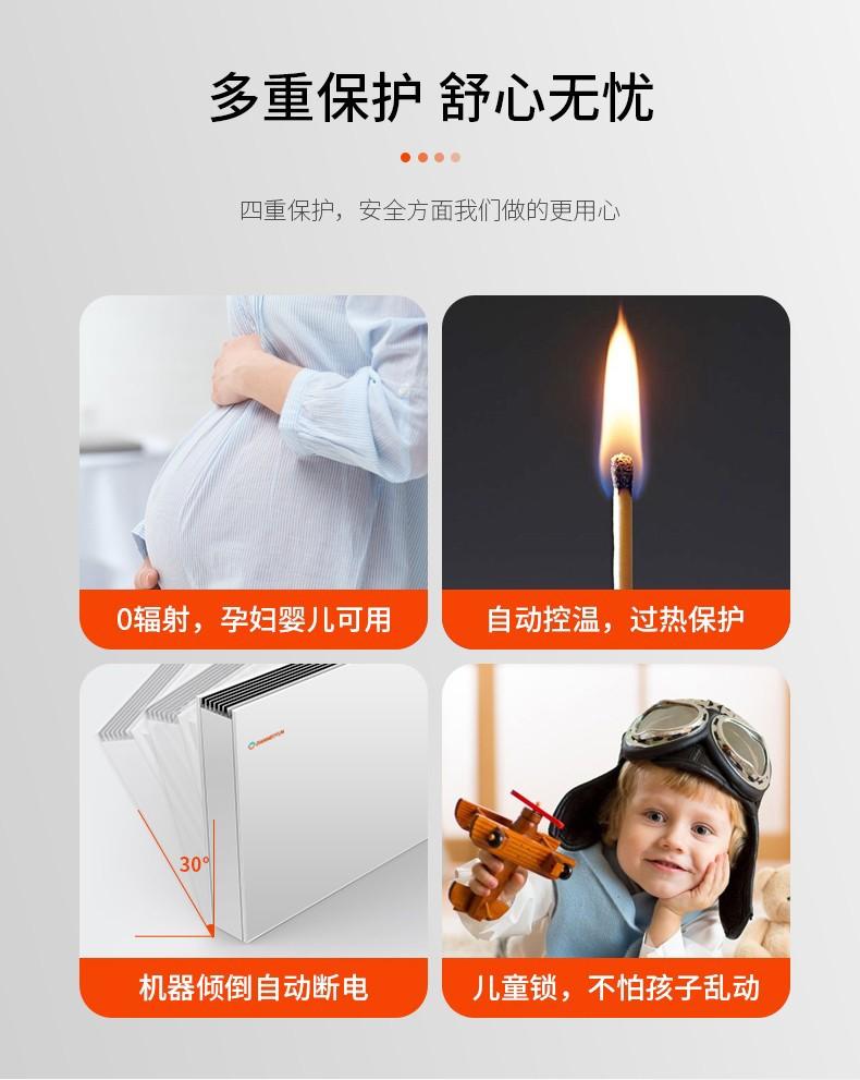 丹美云智能变频电暖器