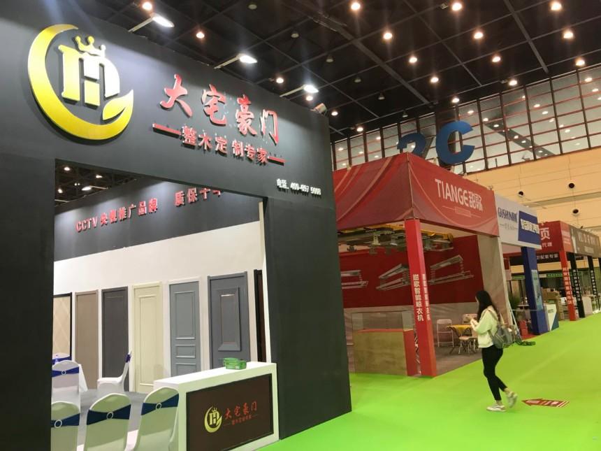 2021年郑州专业铝木复合门窗展览会