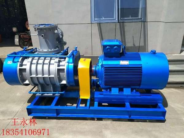 昆山生产小型号蒸汽压缩机