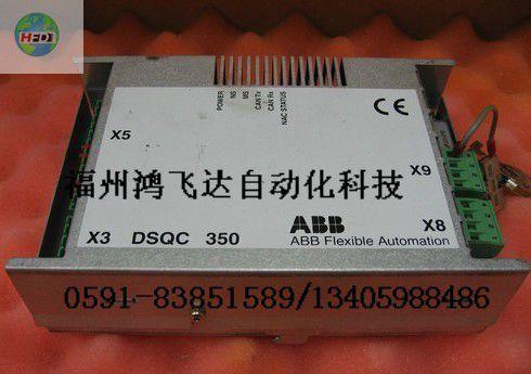 3HNE 00471-1 ABB