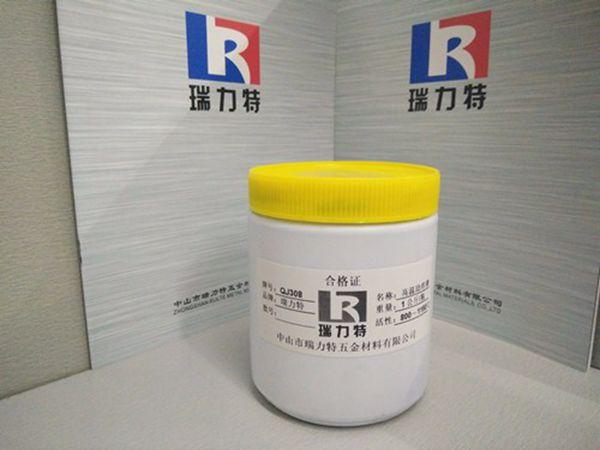 供应高温助焊膏,应用于截齿焊接,钻头焊接,采煤齿焊接