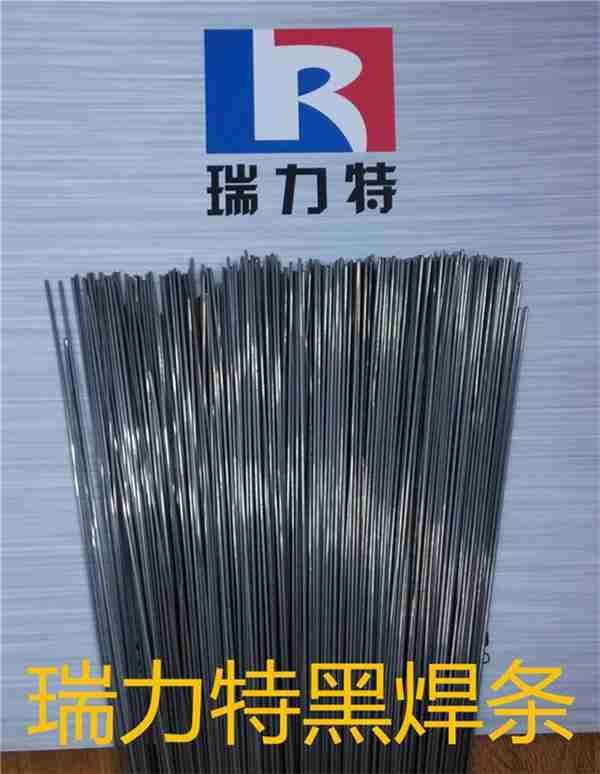 磷铜锡焊条,适用于紫铜或黄铜工件的钎焊