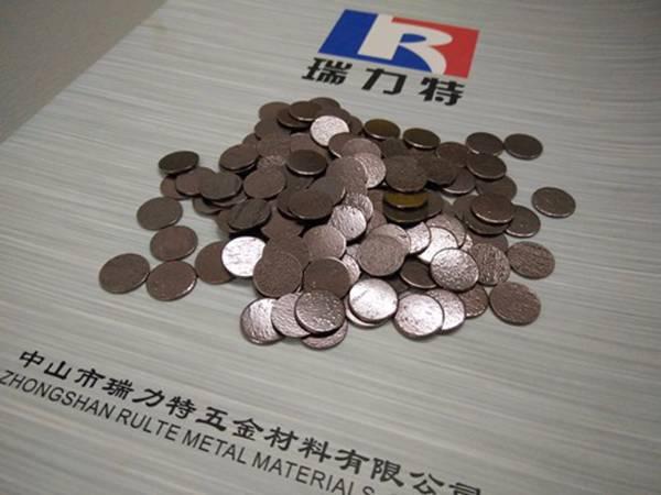 供应截齿焊片,合金焊片,适用于真空钎焊