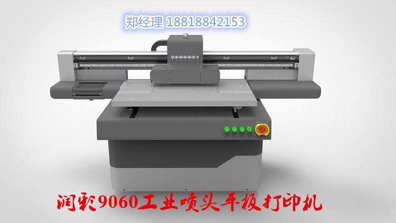 竹木纤维版集成墙打印机集成板加工设备厂家直销