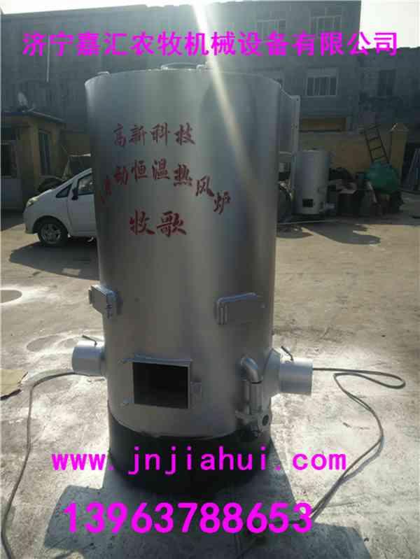 90型热风炉大型养殖供暖锅炉热卖