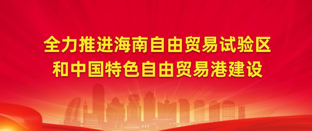 2021中国(海南)园林景观展