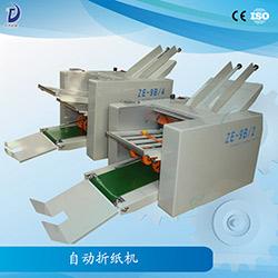 成都自动折纸机全自动说明书折页机纸张折叠机