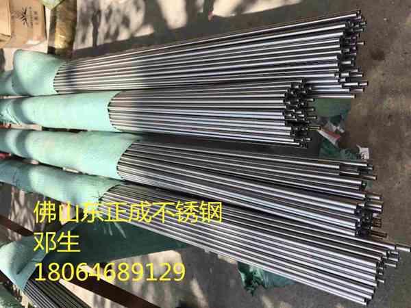 惠州小口径不锈钢精密管,304不锈钢精密管现货