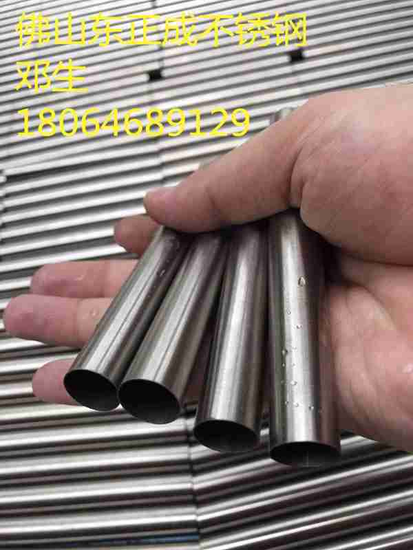 吉林不锈钢精密管厂家,供应304,316不锈钢精密管