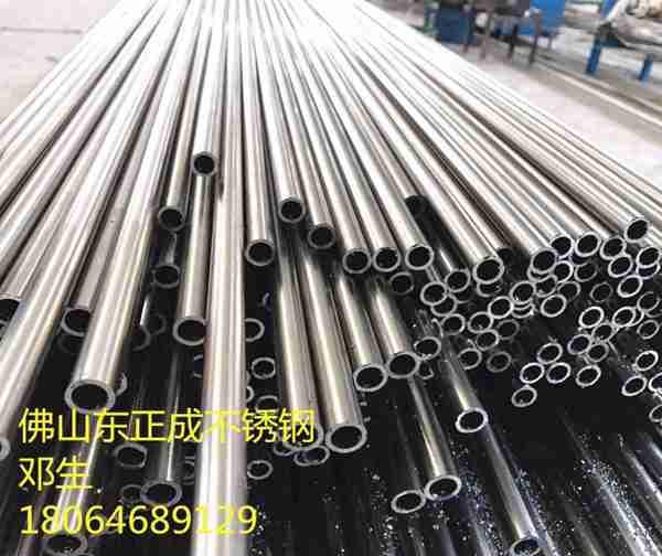 精密不锈钢毛细管,304不锈钢毛细管